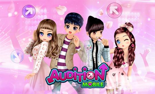 เกม ออดิชั่น Audition Mobile