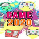 เกม2020